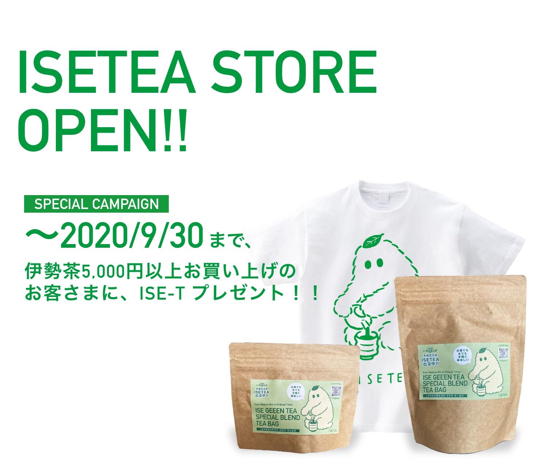 ISETEA STORE OPEN!!